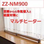 zz-nm900